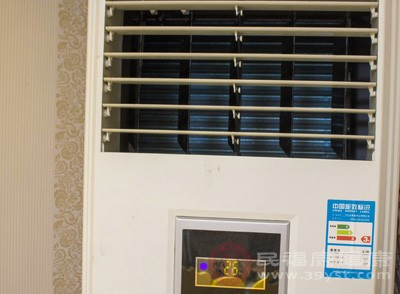 体寒的原因 空调房待太久小心这个后果