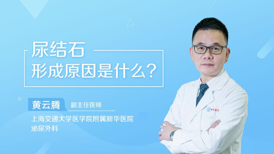 治疗早泄的最快方法_尿结石最快的排出方法是什么_徐志兵医生_民福康