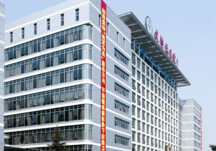 中国武警总医院