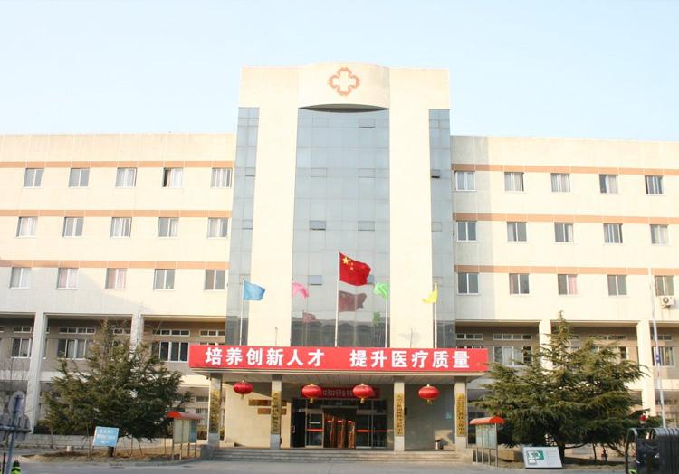 北京首都国际机场医院